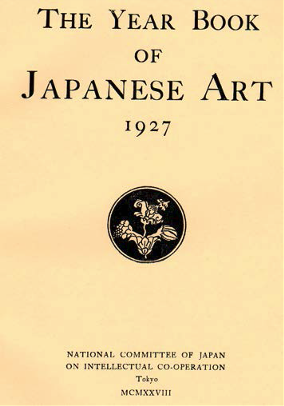 The Year Book of Japanese Art
